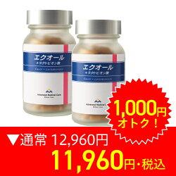 エクオール+ラクトビオン酸90粒2個セット