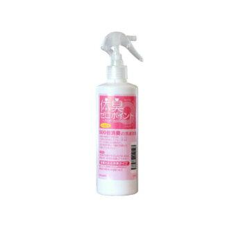 Body odor 0 points VS aging odors 300 ml body odor measures body odor body odor body odor deodorant hyperhidrosis side sweat hem body odor