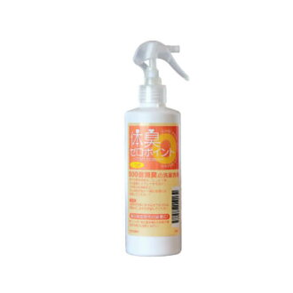 300 ml of body odor 0 points VS foot smells deodorant measures body odor measures body odor body odor body odor deodorant hyperhidrosis side sweat hem body odor