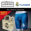 LASHEVAN ラシュバン (Real Madrid five minutes length type) underwear men boxer underwear trunks brand premium functionality underwear