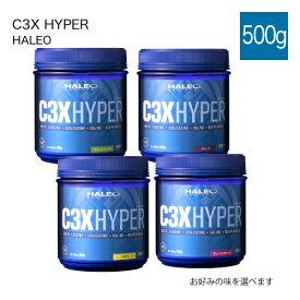ハレオ HALEO コア3エクストリーム ハイパー C3X HYPER 500g 【コンビニ受取可】 プロテイン