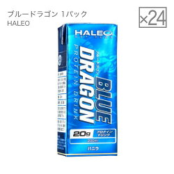 HALEOブルードラゴンBLUEDRAGON1パック(200ml)x1ケース(24パック入り)