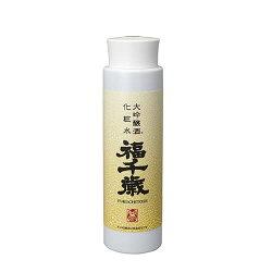 福千歳大吟醸化粧水150ml[無添加/敏感肌/酒粕]