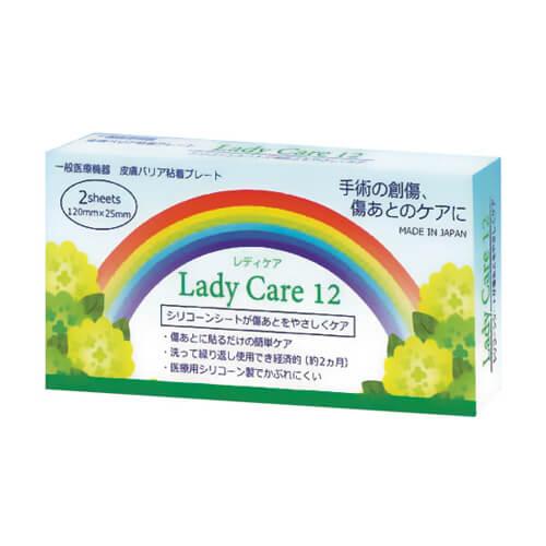 レディケア 12 Lady Care 12[ 皮膚保護ゲルシート/ 傷あとケア / シリコーンゲルシート / かぶれにくい / 繰り返し使える / 一般医療機器 ]【コンビニ受取可】