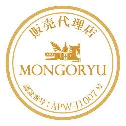 モンゴ流スカルプエッセンスDeeper3D60ml(新)【モンゴ流モンゴリューモンゴルシャンプー】
