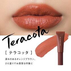 マイマットリップ限定色Teracota(テラコッタ)