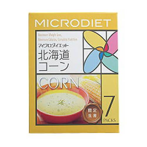 サニーヘルス マイクロダイエット MICRODIET スープ(北海道コーン味)7食[ 自然派ダイエット / 置き換え ]