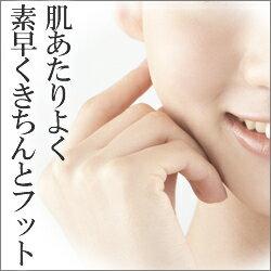 資生堂ナビジョンNAVISIONスキンケアベール用パフ(楽天/通販)