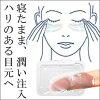 NAVISION HA filling eye mask (2 sheets × 3 package)