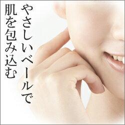 ナビジョン/資生堂/スキンケアベール/やや明るい肌色