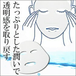 資生堂ナビジョンNAVISIONTAマスクエフェクト【トラネキサム酸配合】(楽天/通販)