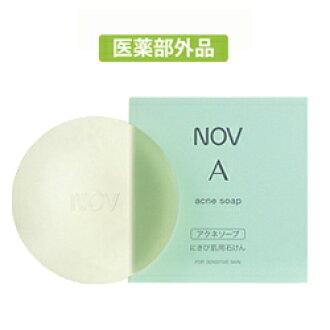 娜芙(NOV) A 清痘洁面皂 70g