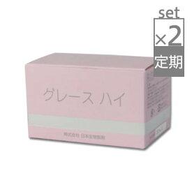 【定期購入】 プラセンタ グレース・ハイ 2箱セット[100粒×2箱:2ヶ月分]
