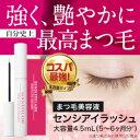 Eyelash p01 lrg