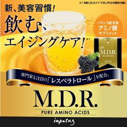 【New】IAPETUSM.D.R1箱15袋入り(アミノ酸/サプリ)