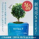 新商品 プラズマローゲン60粒 バイタルト[VITALT]サプリ サプリメント DHA EPA【コンビニ受取可】