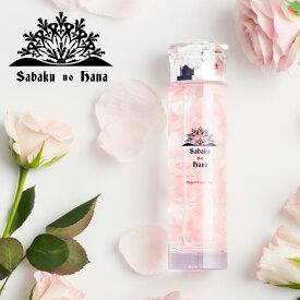 砂漠の花 Sabaku no hanaデザートフラワージェルPK 150mL [ 美容液 ]【コンビニ受取可】