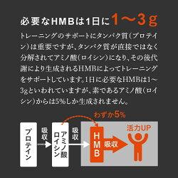 【メール便】バイタルトHMB[VITALT/サプリ/サプリメント]