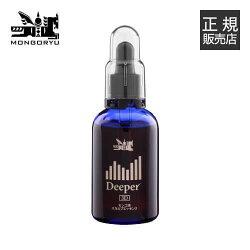 モンゴ流スカルプエッセンスDeeper3D60ml(新)