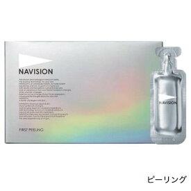 資生堂 ナビジョン ファーストピーリング[グリコール酸配合/ピーリング/洗浄用マスク ][ NAVISION ]【コンビニ受取可】