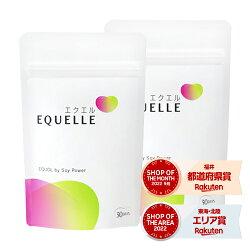 【メール便】大塚製薬エクエルパウチ120粒×2袋