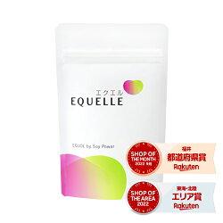 【メール便】大塚製薬エクエルパウチ120粒入り1袋