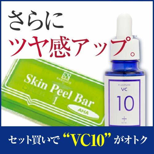 サンソリット スキンピールバー AHA & プラスピュアVC10 [ 普通肌 脂性肌 石鹸 美容液 ]【コンビニ受取可】