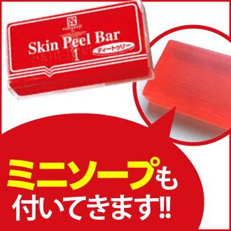 The sunsorit skin Peel bar essential ≡