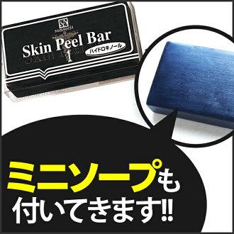 Sunsorit 皮膚果皮欄顯影液 [sunsorit 皮膚果皮欄基本] ≡