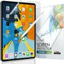 iPad Air 10.9 (第4世代 2020) / iPad Pro 11 (第2世代 2020 / 第1世代 2018) アンチグレア フィルム 【貼付け失敗で…