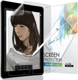 iPad 10.5 フィルム iPad Pro 10.5 フィルム ペーパーライク ケント紙【Air 2019/Pro 2017】液晶保護フィルム 反射低減 非光沢 日本製【紙のような描き心地】 定形外