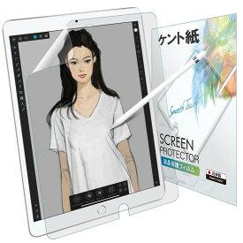 iPad 10.5 フィルム iPad Pro 10.5 フィルム ペーパーライク ケント紙【Air 2019/Pro 2017】液晶保護フィルム 反射低減 非光沢 日本製【ペン先摩耗低減】【紙のような描き心地】PLK 定形外