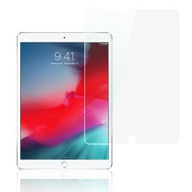 iPad Pro 10.5インチ ガラスフィルム 2017 透明 U型 液晶保護フィルム 指紋防止 気泡防止 日本製 9H 2.5D ゆうパケット