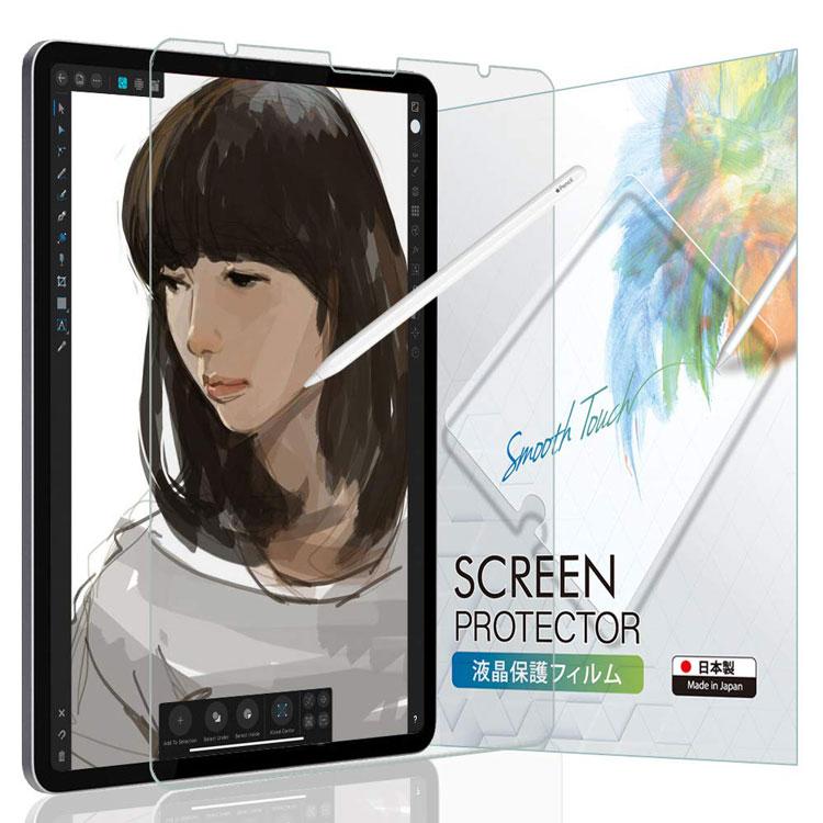 iPad Pro 12.9 フィルム iPad Pro 10.5 フィルム iPad 11インチ 保護フィルム ペーパーライク アンチグレア 液晶保護フィルム 反射低減 非光沢 日本製 9H 2.5D 【FACE ID 完全 対応 紙のような描き心地】iPad 11 PET PL ゆうパケット