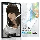 iPad Pro 12.9 フィルム iPad Pro 10.5 フィルム iPad 11インチ 保護フィルム ペーパーライク アンチグレア 液晶保護…