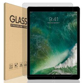 iPad 9.7 10.5 12.9 アンチグレア ガラスフィルム Pro 12.9 (2015/2017) 10.5(Air 2019 / Pro 2017) iPad 9.7 インチ(2018/2017/Pro/Air2/Air) フィルム 保護フィルム 液晶保護フィルム 日本製ガラス 強化ガラス 硬度9H 18カ月保証 ゆうパケット