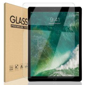 iPad 9.7 10.5 11 12.9 クリア ガラスフィルム Pro 12.9 (2015/2017) 10.5(Air 2019 / Pro 2017) iPad 9.7 インチ(2018/2017/Pro/Air2/Air) フィルム 保護フィルム 液晶保護フィルム 日本製ガラス 強化ガラス 硬度9H 18カ月保証 ゆうパケット
