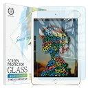 iPad mini5 mini4 ガラスフィルム 第5世代対応 ブルーライトカット iPad mini フィルム 保護フィルム 液晶保護フィル…