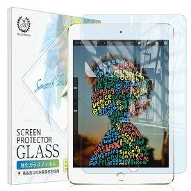 iPad mini5 mini4 ガラスフィルム 第5世代対応 ブルーライトカット iPad mini フィルム 保護フィルム 液晶保護フィルム ガラスフィルム 日本製 旭硝子 高品質 ブルーライトカット 強化ガラス 強化ガラスフィルム 保護 9H 2.5D ネコポス