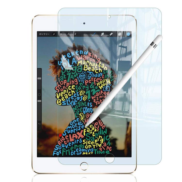 iPad mini5 mini4 ガラスフィルム 第5世代対応 ブルーライトカット iPad mini フィルム 保護フィルム 液晶保護フィルム ガラスフィルム 日本製 旭硝子 高品質 ブルーライトカット 強化ガラス 強化ガラスフィルム 保護 9H 2.5D 18カ月保証付き ゆうパケット
