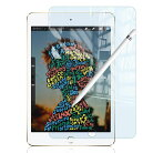 iPadmini5mini4ガラスフィルム第5世代対応ブルーライトカットiPadminiフィルム