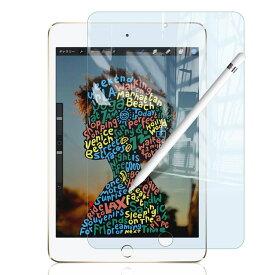 iPad mini5 mini4 ガラスフィルム 第5世代対応 ブルーライトカット iPad mini フィルム 保護フィルム 液晶保護フィルム ガラスフィルム 日本製 旭硝子 高品質 ブルーライトカット 強化ガラス 強化ガラスフィルム 保護 9H 2.5D 18カ月保証付き ゆうパケット【セール】