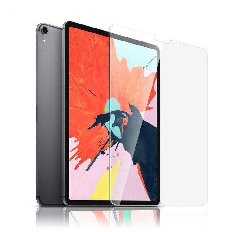 iPad Pro 11インチ ガラスフィルム 12.9インチ フィルム 2018 最新型 透明 液晶保護フィルム 指紋防止 気泡防止 日本製 9H 2.5D 【FACE ID完全対応】ゆうパケット