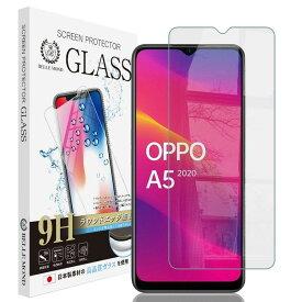 OPPO A5 2020 透明 ガラスフィルム 【貼り付け失敗時 フィルム無料再送】 強化ガラス 保護フィルム 硬度9H 指紋防止 高透過 【BELLEMOND】 OPPO A5 2020 GCL 596