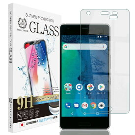Android One X3 透明 ガラスフィルム 【貼り付け失敗時 フィルム無料再送】 強化ガラス 保護フィルム 硬度9H 指紋防止 高透過 【BELLEMOND】 Android One X3 GCL 620