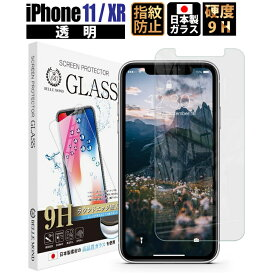 iPhone 11 / iPhone XR 透明 ガラスフィルム 強化ガラス 保護フィルム フィルム 硬度9H 0.3mm 【BELLEMOND】 iPhone 11/XR GCL 定形外