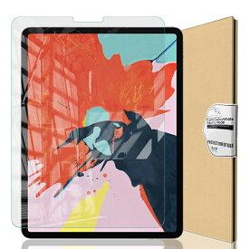 【最大2000円OFFクーポン発行中!さらにP5倍!】iPad Pro 12.9 (第5世代 2021 / 第4世代 2020 / 第3世代 2018) クリア ガラスフィルム フィルム 保護フィルム 液晶保護フィルム 日本製ガラス 強化ガラス ゆうパケ