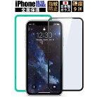 iPhoneXRガラスフィルムブルーライトカット全面iPhoneXSフィルム全面X液晶保護フィルムXSMAXiPhoneXRガラスフィルム全面保護ブルーライトカットアイフォンXRガラスフィルム3DPET日本製硬度9H指紋気泡防止