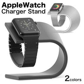 【あす楽】Apple Watch スタンド 充電スタンド アップルウォッチ 充電スタンド おしゃれ アルミニウム 38mm 40mm 42mm 44mm Apple Watch Series 4 Series 3 Series 2 Series 1 Apple Watch 全機種対応 楽天ロジ