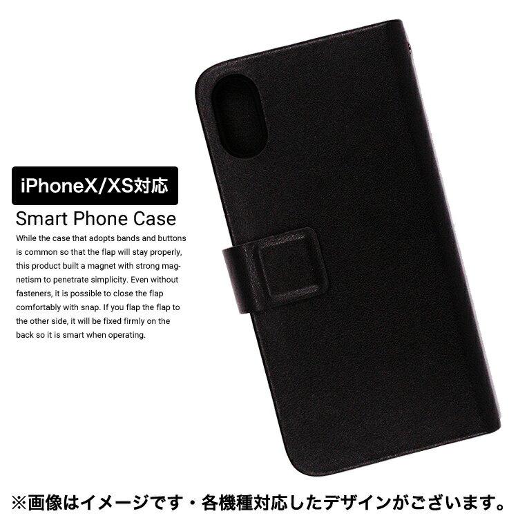 iPhoneXS 手帳型ケース iPhone XS X ケース 手帳型 本革 アイフォンケース セール 送料無料 定形外